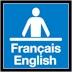 English Francais